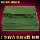 无锡有机硅布耐磨帆布